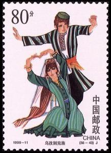 Uzbek-Stamp
